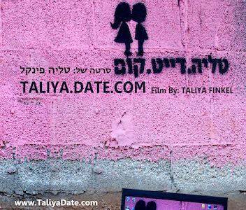 Taliya Date Com - Taliya Finkel 352